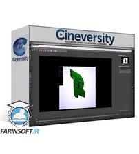 دانلود Cineversity Organic Transitions using Vertex Maps and Fields in C4D