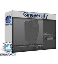 دانلود Cineversity Procedural Asset Creation inside Cinema 4D: Introduction