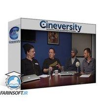 دانلود Cineversity The Perception Guide to FUI