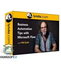 دانلود lynda Business Automation Tips with Microsoft Flow