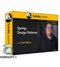 دانلود lynda Spring: Design Patterns