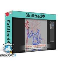 دانلود Skillshare Digital Painting: Create an Awesome Adventure Character!