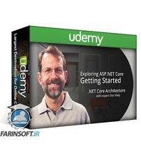 دانلود Udemy Exploring ASP.NET Core: Fundamentals