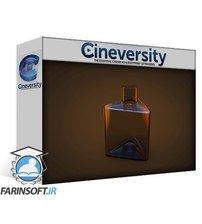 دانلود Cineversity Procedural Asset Creation inside Cinema 4D