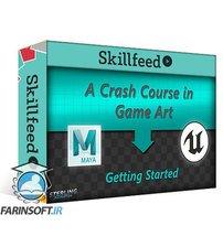 دانلود Skillshare A Crash Course in Game Art Getting Started