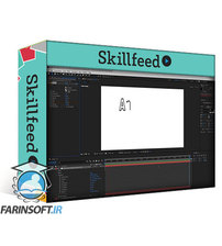 دانلود Skillshare Animated Strokes in Adobe After Effects – Part One