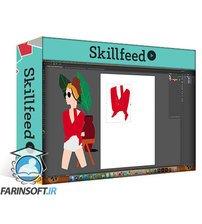 دانلود Skillshare Applying Texture in Illustrator Using Clipping and Transparency Masks