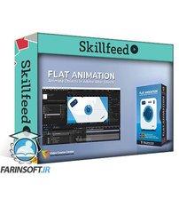 دانلود Skillshare After Effects CC: Master Motion Graphics & 2d Flat Animation
