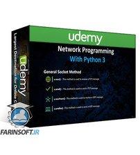 دانلود Udemy Python Network Programming | Network Apps & Hacking Tools