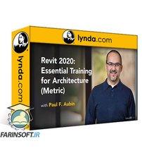 دانلود lynda Revit 2020: Essential Training for Architecture (Metric)
