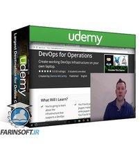 دانلود Udemy DevOps for Operations – Infrastructure as Code