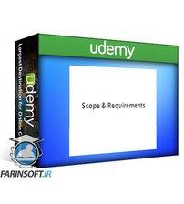 دانلود Udemy Scope and Requirements
