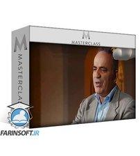 دانلود MasterClass Garry Kasparov Teaches Chess