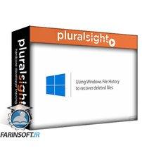 دانلود PluralSight Windows 10 Troubleshooting