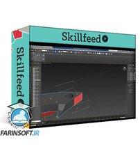 دانلود Skillshare 3Ds Max: Game Assets Modeling