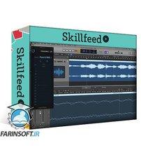 دانلود Skillshare Digital Audio Engineering: Concepts