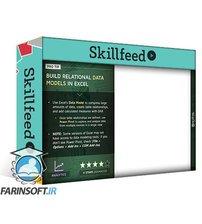 دانلود Skillshare Excel PRO TIPS Part 6: Analytics