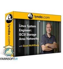 دانلود lynda Linux System Engineer: iSCSI Storage Area Networks