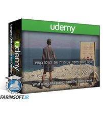 دانلود Udemy Hebrew For Beginners