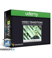 دانلود Udemy After Effects CC Create Stunning Video Transitions in After Effects