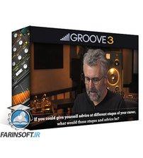 دانلود Groove3 Making it Tick: Lurssen Mastering