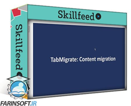 دانلود Skillshare Tableau Server 2019 – Overview