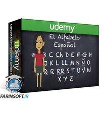 دانلود Udemy Beginner Spanish: Practical Tools for Everyday Interactions