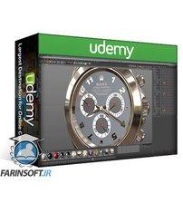 دانلود Udemy Hard Surface 3D Modeling in Cinema 4D: Hyper Realistic Watch