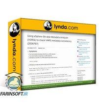 دانلود lynda VMware vSphere 6.5 Advanced Storage