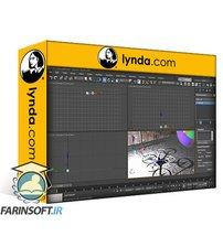 دانلود lynda Learning 3ds Max 2020