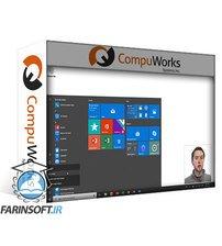 دانلود CompuWorks Windows 10 End User Essentials