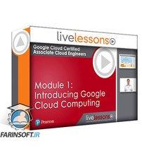 دانلود LiveLessons Google Cloud Certified Associate Cloud Engineer