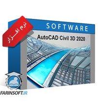 Autodesk AutoCAD Civil 3D 2020