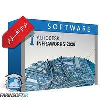 Autodesk InfraWorks 2020 LT
