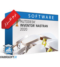 Autodesk Inventor Nastran 2020