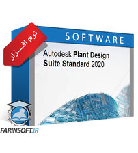 Autodesk Plant Design Suite Ultimate 2020
