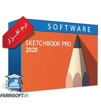 Autodesk SketchBook Pro for Enterprise 2020