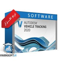 Autodesk Vehicle Tracking 2020 G1 x64