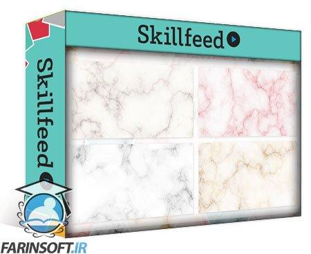 دانلود Skillshare Creating Seamless Marble Textures In Adobe Photoshop