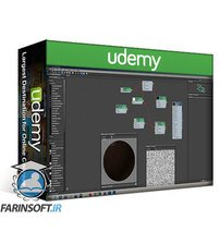 دانلود Udemy 3ds Max + VRay Materials Masterclass