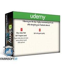 دانلود Udemy Facebook Ads MasterClass for e-commerce and Dropshipping