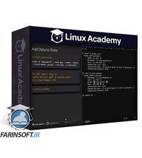 دانلود Linux Academy Using Salt for Configuration Management and Orchestration