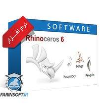 Bongo plugin for Rhino 5 and 6
