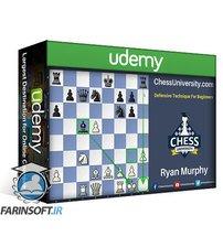 دانلود Udemy Defensive Techniques in Chess