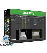 دانلود Udemy Corona Renderer – Comprehensive Introduction to Corona for 3ds Max