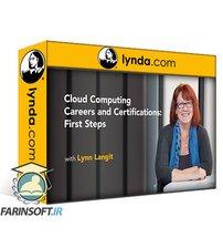 دانلود lynda Cloud Computing Careers and Certifications: First Steps
