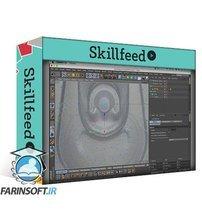 دانلود Skillshare 3D Product Visualization in Cinema 4D – Model, texture and render an Energy Drink Poster