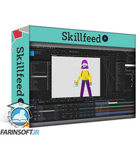 دانلود Skillshare Creating and Rigging your character in After Effects