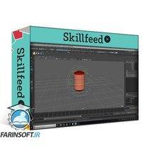 دانلود Skillshare Spacing for 3D Animation in Autodesk Maya