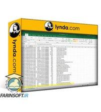 دانلود lynda Excel: Power Pivot for Beginners